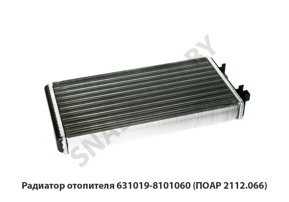 Радиатор отопителя 631019-8101060 (ПОАР 2112.066)