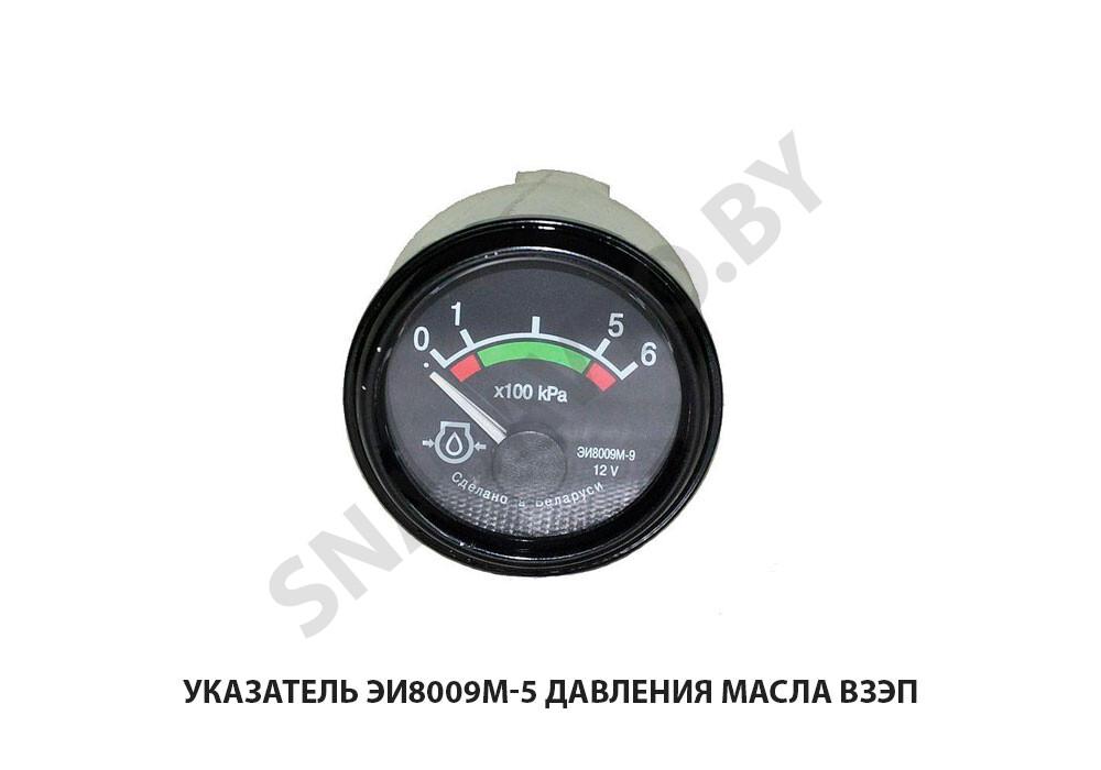 Указатель ЭИ8009М-5 давления масла ВЗЭП