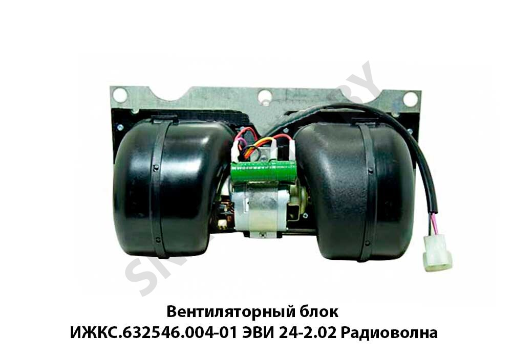 Вентиляторный блок ИЖКС.632546.004-01 ЭВИ 24-2.02 Радиоволна